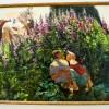 Александр Кривонос — «Непрерывность» - 2